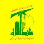 800px-flag_of_hezbollahsvg