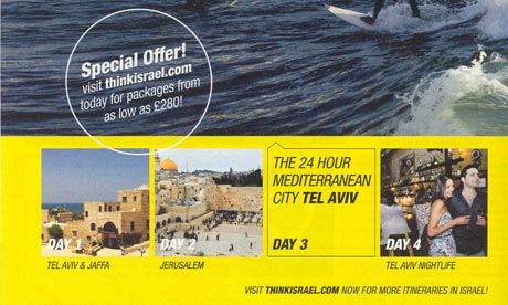 Another Israeli Advert Banned In Britain Syria News Wire